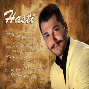 Soroush Mazhari – Hasti