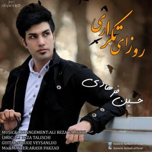 Hossein Farhadi – Rozaye Tekrari