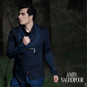 Amin Naghdipoor – Seda Kon Mano