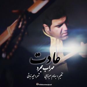 Mehrab Mojarad – Adat