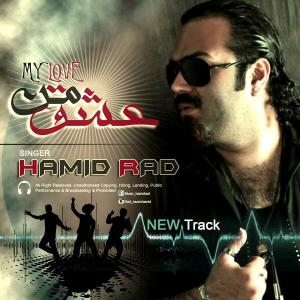 Hamid Rad – Eshghe Man