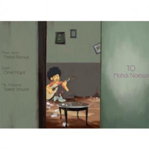 Mahdi Norouzi – To