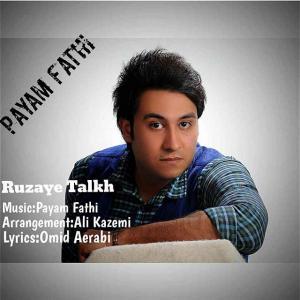Payam Fathi – Ruzaye Talkh