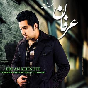 Erfan Kheshteh – Chikar Konam Dooset Daram