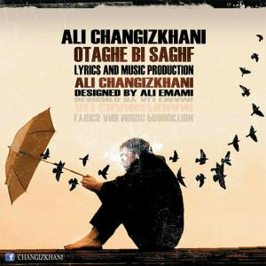 Ali Changizkhani – Otaghe Bi Saghf