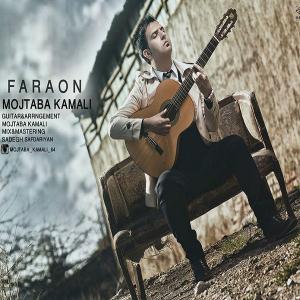 Mojtaba Kamali – Faraon