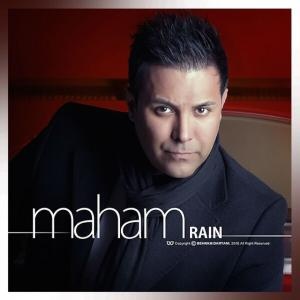 Maham – Baroon