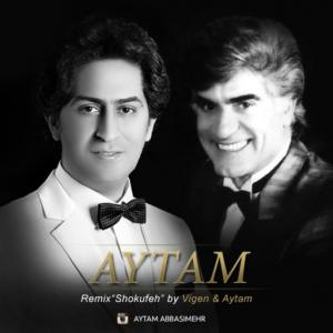 Aytam – Shokufe (Remix)