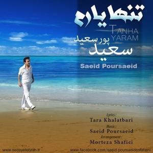Saeid Poursaeid – Tanha Yaram