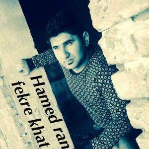 Hamed Ranjbar – Fekr Khat Khati