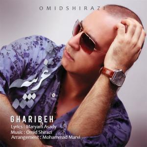 Omid Shirazi – Gharibeh