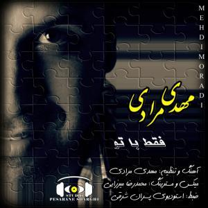 Mehdi Moradi – Faghat Ba To