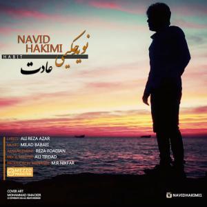 Navid Hakimi – Adat