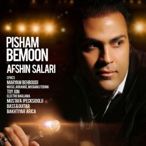 Afshin Salari – Pisham Bemoon