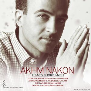 Hamid Shokraneh – Akhm Nakon