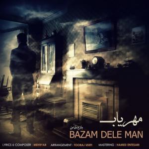 Mehryab – Bazam Dele Man