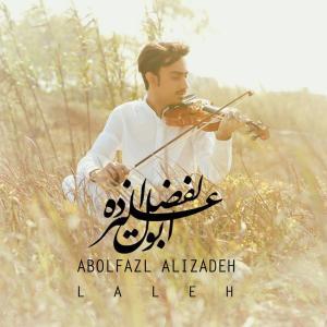 Abolfazl Alizadeh – Laleh