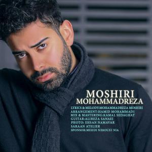 Mohammadreza Moshiri – Mikhamet