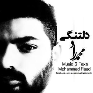 Mohammad Raad – Deltangi