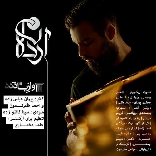 Ardalan Sardarshahid – Avaze Bad