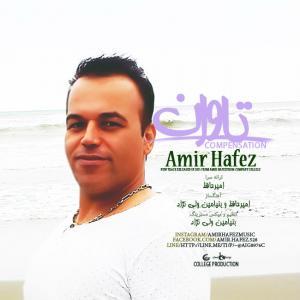 Amir Hafez – Tavan