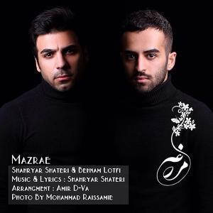 Shahryar Shateri – Mazrae (Ft Behnam Lotfi)
