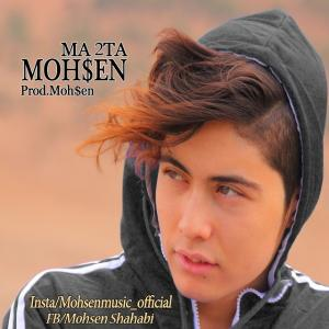 Mohsen – Ma 2 Ta