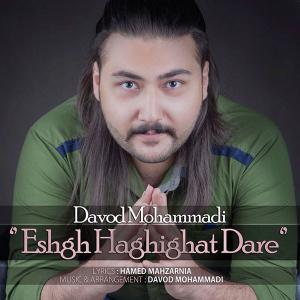 Davod Mohammadi – Eshgh Haghighat Dare