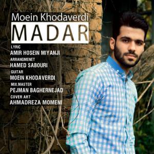 Moein Khodaverdi – Madar