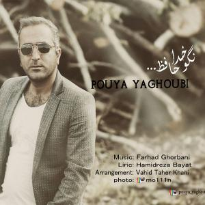 Pouya Yaghoubi – Nagoo Khodahafez