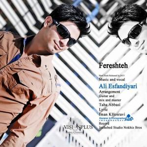 Ali Esfandiyari – Fereshte