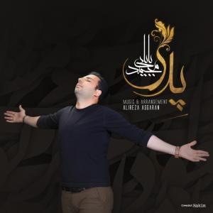Mohammad Babaei – Pedar