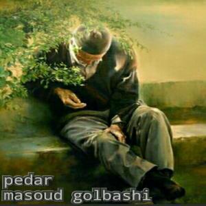 Masoud Golbashi – Pedar