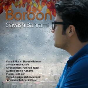 Siavash Bahrami – Baroon