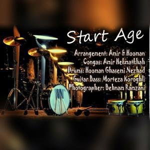 Amir Hekmatkhah – Start Age