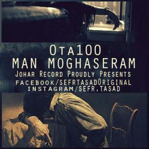 0TA100 – Man Moghaseram