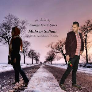 Mohsen Soltani – Be Khatere To