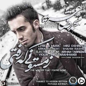MohammadReza Oshrieh – Zemestooni ke Rafti