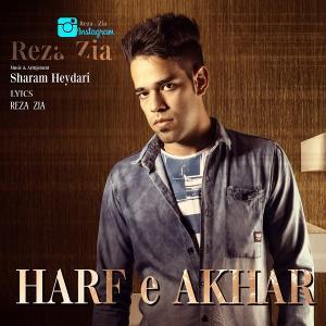 Reza Zia – Harfe Akhar