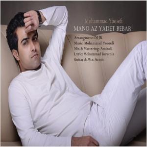 Mohammad Yoosefi – Mano Az Yadet Bebar