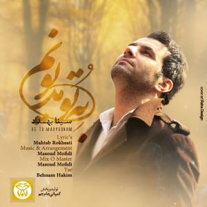 Sina Behdad – Be To Madyounam