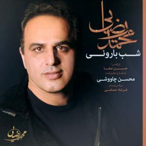 Mohammad Rezaei – Shabe Barooni