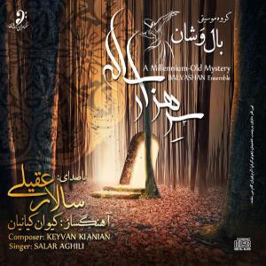 Salar Aghili & Balvashan – Serre Hezar Sale