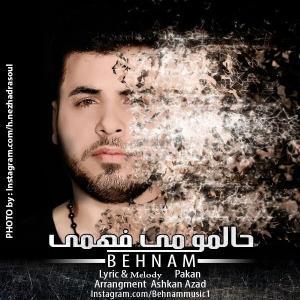 Behnam – Halamo Mifahmi