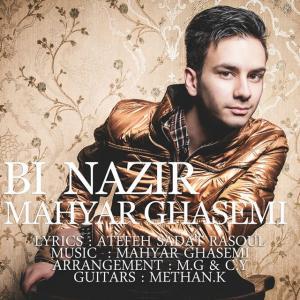 Mahyar Ghasemi – Bi Nazir