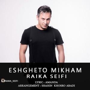 Raika Seifi – Eshgheto Mikham