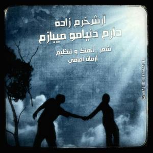 Arash Khoram Zadeh – Daram Donyamo Mibazam
