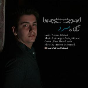 Amir Jalilvand – Negahe Sard