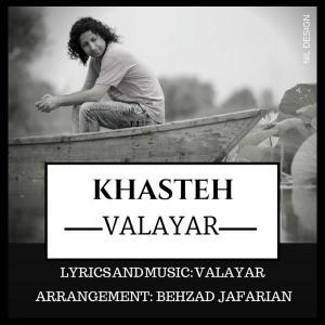 Valayar – Khasteh