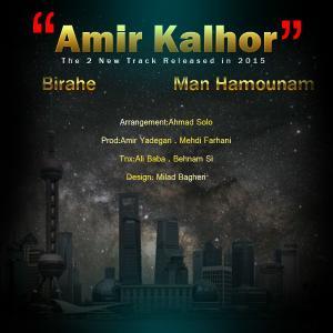 Amir Kalhor – Man Hamonam